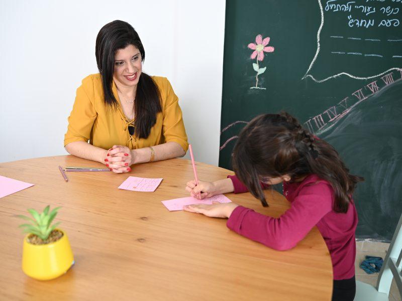 קורס אסטרטגיות למידה להורים, מורים וסטודנטים